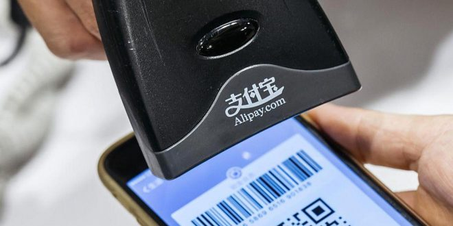 [Image: alipay-has-more-than-450-million-active-...-users.jpg]