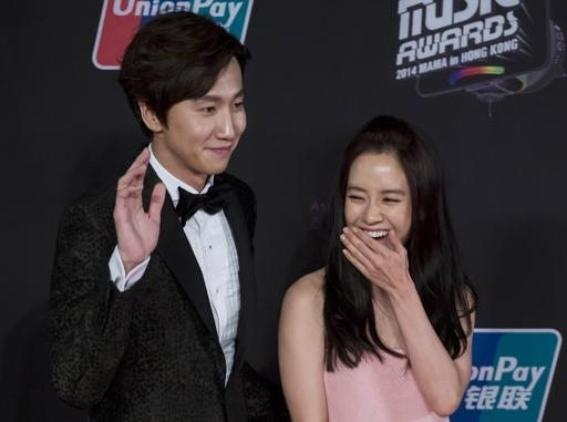 ji hyo and kwang soo relationship quizzes