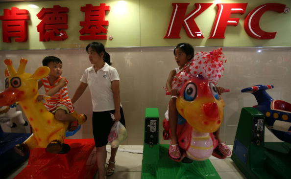 China Kfc Concept Stores A Fusion Of The Old And New Busi