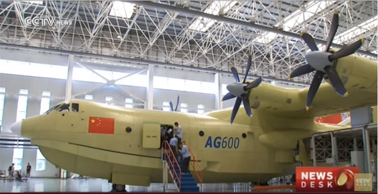 China Starts Production of World's Largest Amphibious Aircraft AG600
