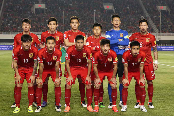 Chinese Men's Football Team out to Prove World Cup run was ...