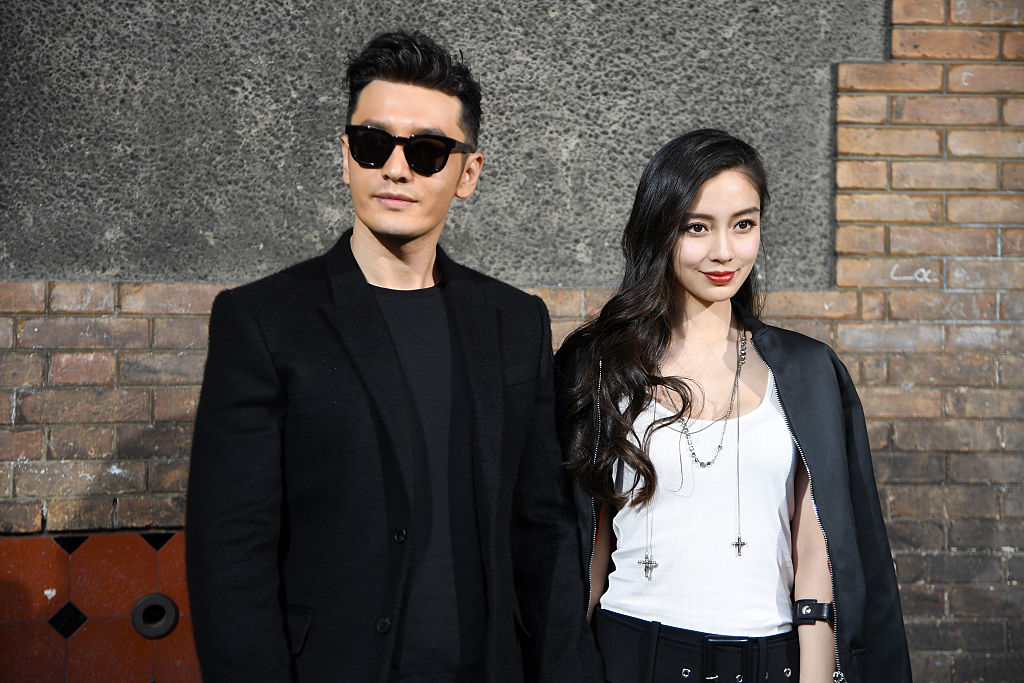 Angelbaby, Huang Xiaoming are Expecting a Baby : Entertainme