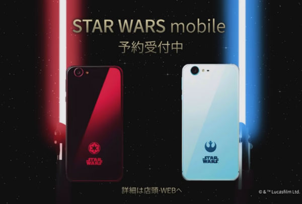 "Android phones for avid ""Star Wars"" fans."