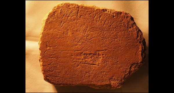 Controversial claims as Hebrew was identified as the world's oldest alphabet.
