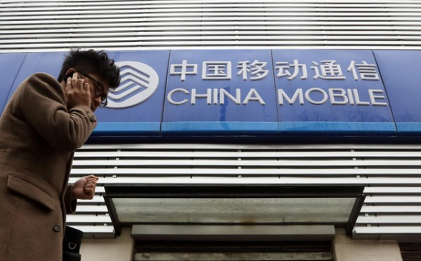 China Mobile has 850 million subscribers.