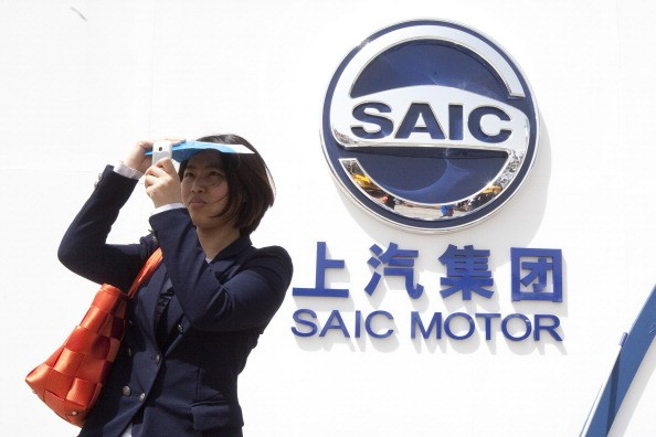 SAIC To Acquire GM's Factory.