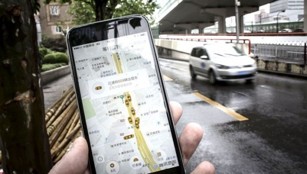Didi Chuxing's goal is become the global leader in the mobile transportation industry.