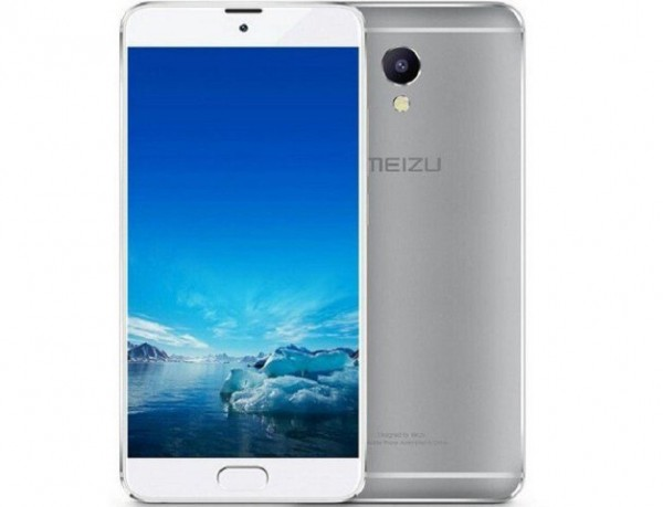 The Meizu M5s will be available in three colors: Gold, Rose Gold, and Silver Gray.