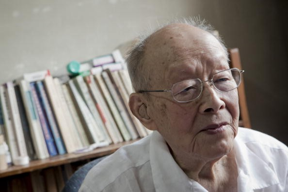 Linguist Zhou Youguang Passes away.