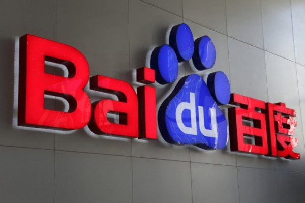 Baidu acquires both the products and 60 staff of Raven Tech.