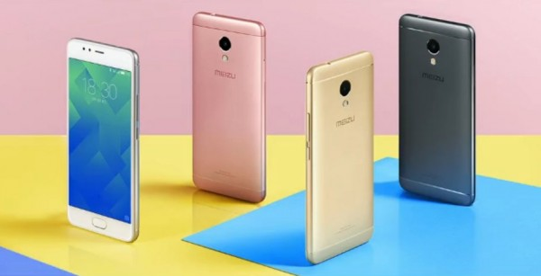 The Meizu M5s is available in four color options: Black, Silver, Gold, and Rose Gold.