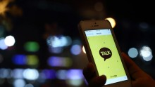Ant Financial will invest $200 million in Kakao Pay, a mobile payment solution of Kakao.