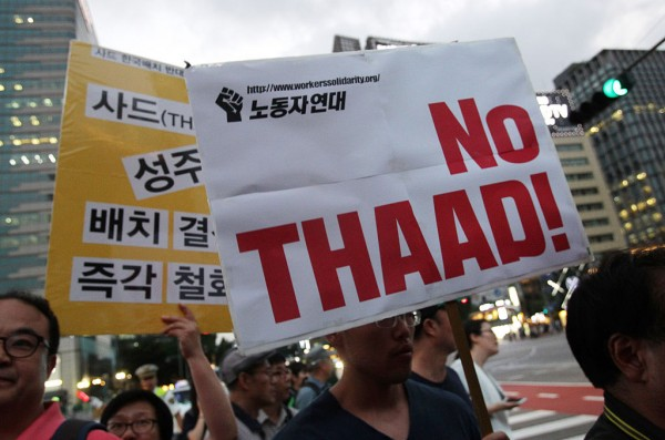 South Korea Announces Site of THAAD Deployment