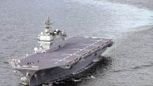 Japan's Largest Warship Carrier to Conduct Exercise in South China Sea.