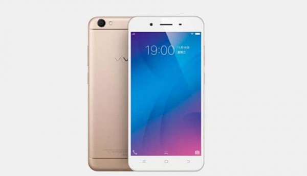 Vivo Y66 Smartphone Expected to Launch in India on March 17