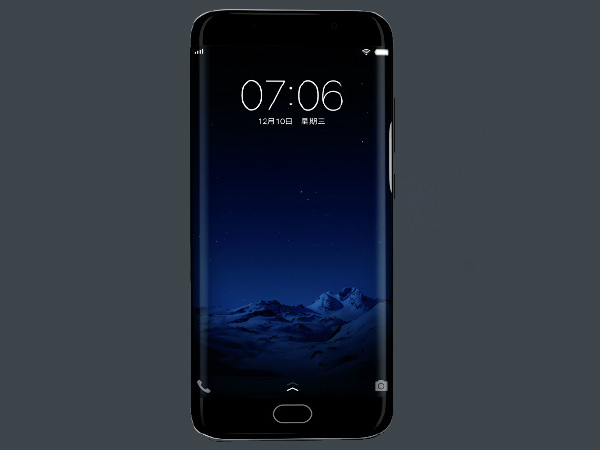 Black Edition Vivo Xplay6 Smartphone to be Released Next Week