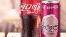 Coca-Cola introduced Cherry Coke in the Asian nation on March 10.