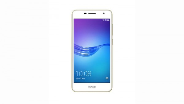 Huawei Unveils Enjoy 7 Plus Smartphone in China Featuring Android 7.0 Nougat and 4,000 mAh Battery