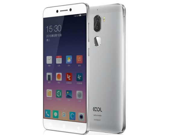 New Variant of the Coolpad Cool 1 Smartphone Launched in India