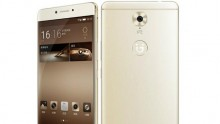 Gionee M6S Plus Smartphone to be Unveiled in China on April 24