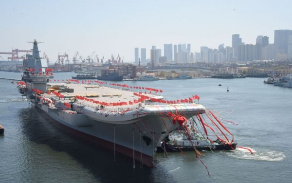 Second aircraft carrier
