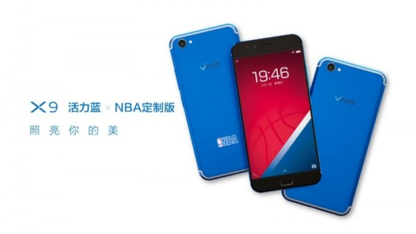 Vivo X9 NBA Edition Smartphone Announced