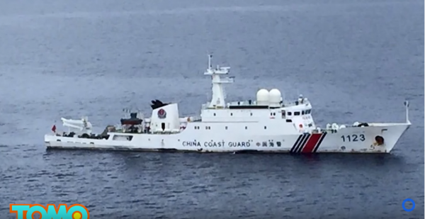 China sent world's biggest coast guard cutter into the South China Sea.