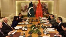 Foreign Ministers Meet In China