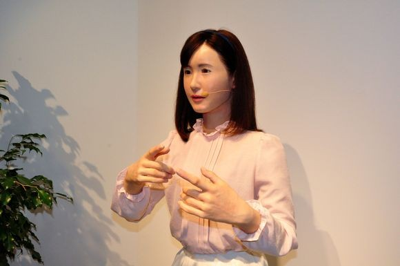 Toshiba's Aiko Chihira Communication Android