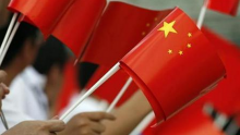 United States Treasury Department has put China on Watch List