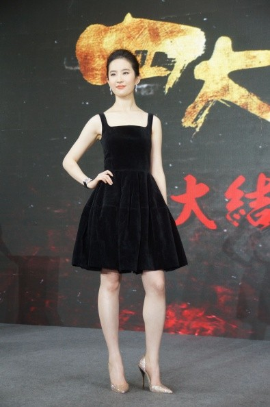 Liu Yifei Attends Press Conference Of New Movie In Shanghai