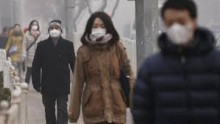 Chinese Authorities Raise Smog Alert Level At Its Second Highest In Beijing This Year