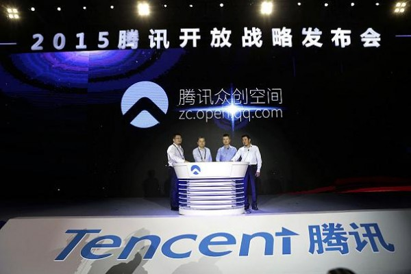 2015 Tencent Open Strategy Annual Conference In Beijing