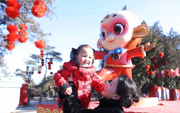 Beijing lights up and displays lanterns ahead of Spring Festival