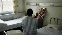 Aids Patients Treated In A Beijing Hospital
