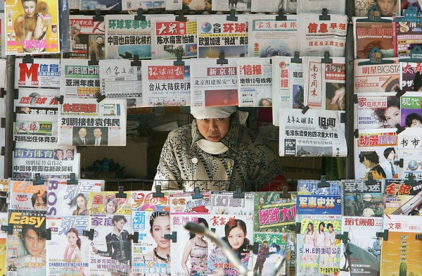 A Chinese financial magazine challenges China's censorship over article contents