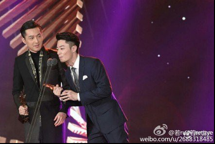 Wallace Huo and Hu Ge Receive The Same Award
