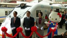 Taiwan launches its first ever Hello Kitty themed train