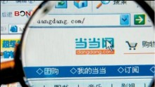 Two Chinese firms formed a consortium to acquire all shares and ADSs of Chinese e-commerce Dangdang