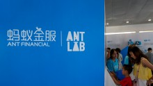 Ant Financial Receives $4.5 billion In Funding.