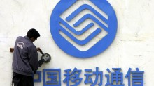 China Mobile Plans to Enter Insurance Market