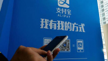 Alibaba and Ingenico agreement is a chance for Alipay to deepen its mobile-payment push into Europe.