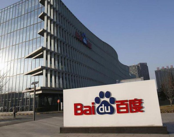 Baidu will release the software to GitHub on Sept. 30.