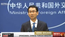 China's new foreign ministry spokesman Geng Shuang made its first public appearance to reiterate the country's stance on the Comprehensive Nuclear Test Ban Treaty.