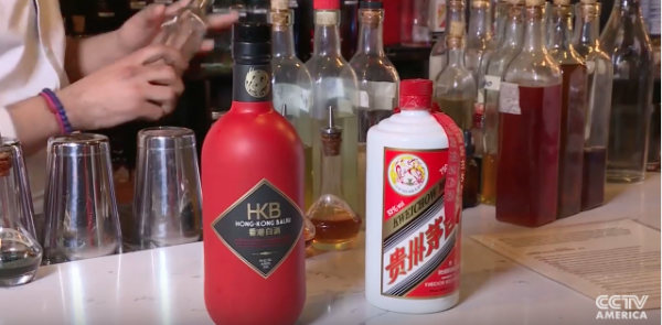 "Baijiu makers are transforming the 1,000-year-old drink into ""the new tequila"" to suit the taste of western drinkers."