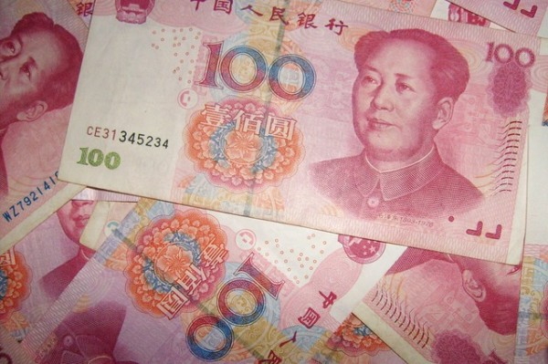 China has been given a clean chit by the US Treasury with regard to currency manipulation concerns.