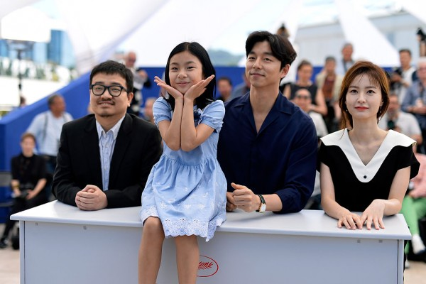 'Train To Busan (Bu_San-Haeng)' Photocall - The 69th Annual Cannes Film Festival