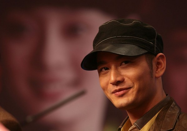 Chinese actor Huang Xiaoming attends a press conference to promote TV Series 'New ShangHai Bund' on January 25, 2007 in Nanjing of Jiangsu Province, China.